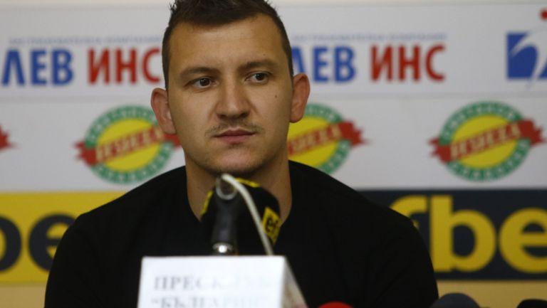 Неделев: Пожелавам успех на Локомотив срещу Тотнъм