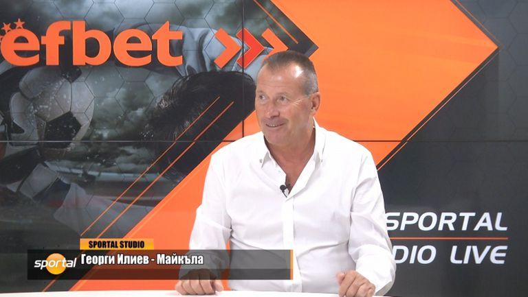 Майкъла коментира европейското представяне на ЦСКА-София и случващото се в българския футбол