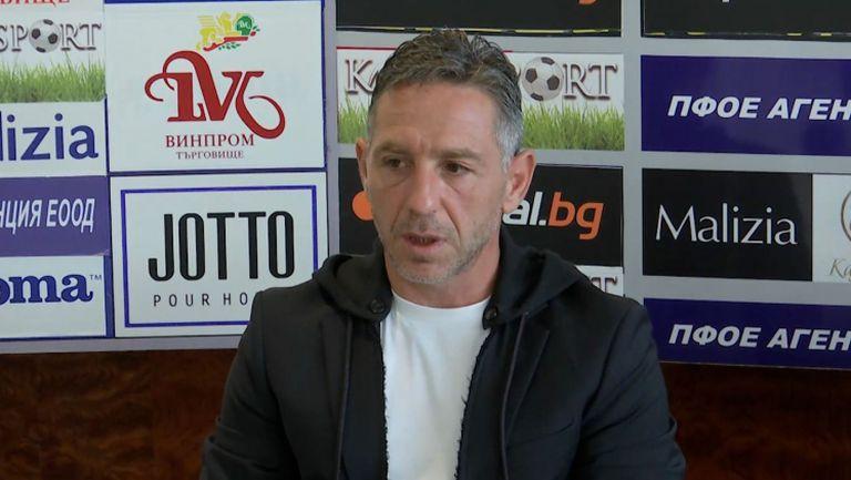 Петър Колев: Берое се нуждаеше от сериозна промяна, когато дойдохме с Димитър Димитров