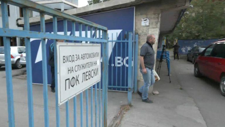 Започна извънредно заседание на УС на Левски