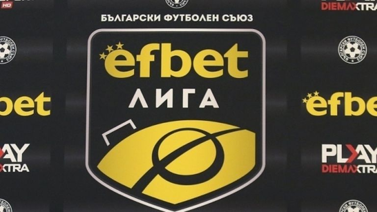 Програмата в efbet Лига до 8-ия кръг