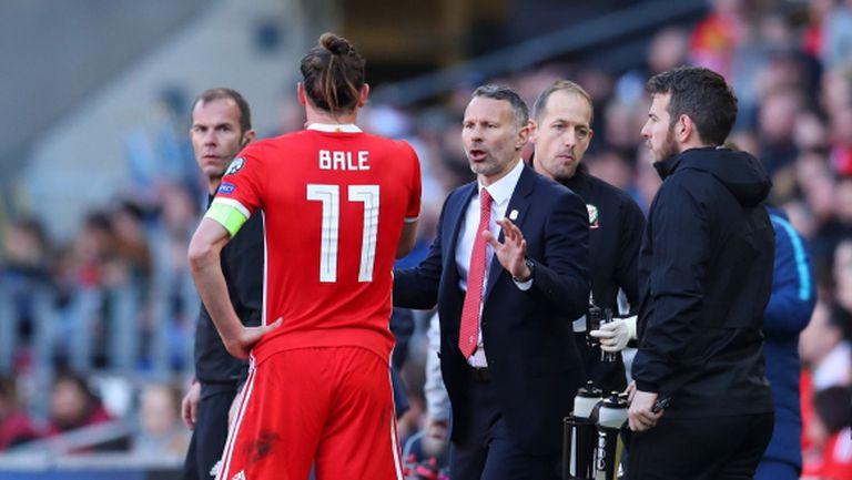 Гарет Бейл ще играе срещу България, потвърди Гигс