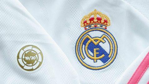 Мадридиста кастинг очаква всички фенове на Реал Мадрид