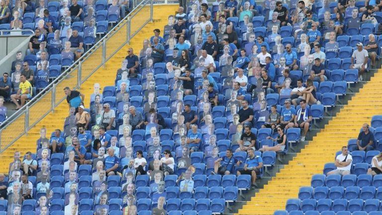 Левски обяви свободна продажба на билети за мача с Етър