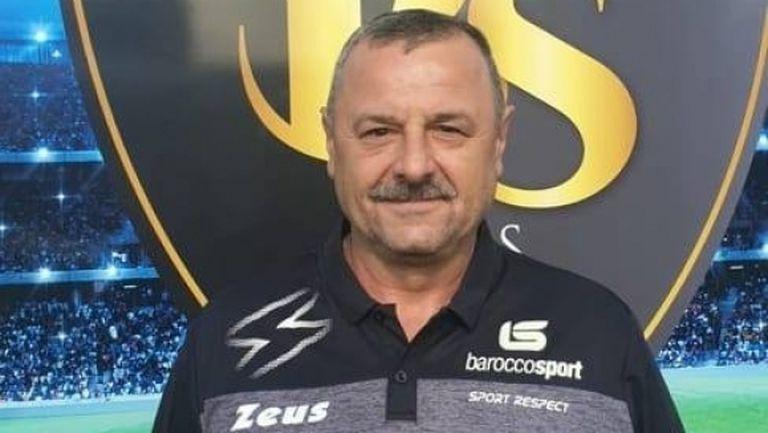 Бивш директор в Литекс и ЦСКА-София стана мениджър във ФКБС