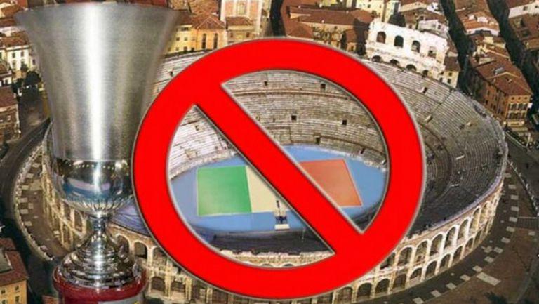 """Финалът на Суперкупата на Италия няма да се играе на """"Арена ди Верона"""""""