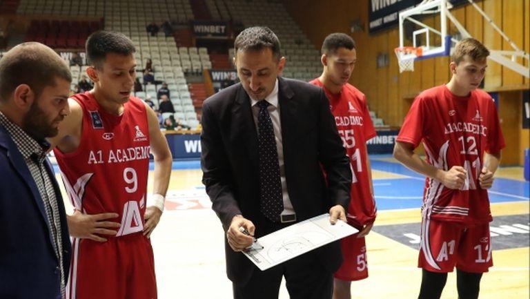 Официално: Най-успешният баскетболен клуб в България Академик (София) прекратява съществуването си