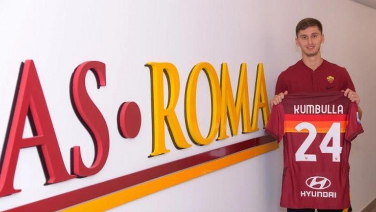 Официално: Рома се подсили с талантлив защитник