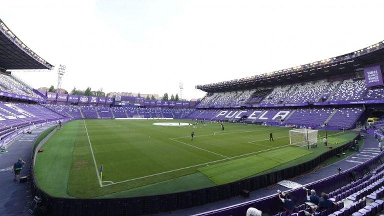 Водещите отбори в Ла Лига си избраха резервни стадиони