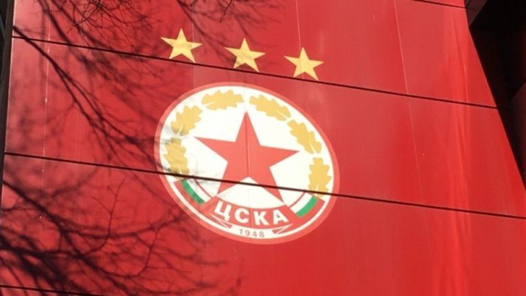 ЦСКА-София: Емблемата ще браним дори с кръвта си