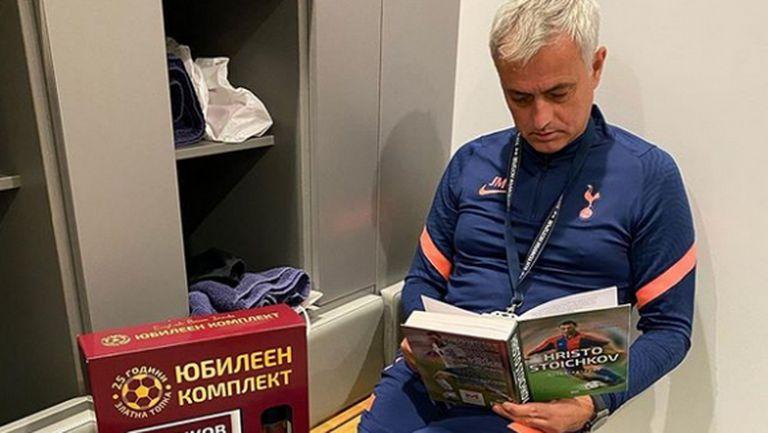 Моуриньо чете Стоичков в съблекалнята в Пловдив