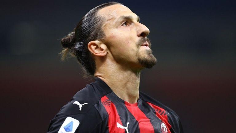 Удар по Милан: Златан Ибрахимович даде положителна проба за COVID-19