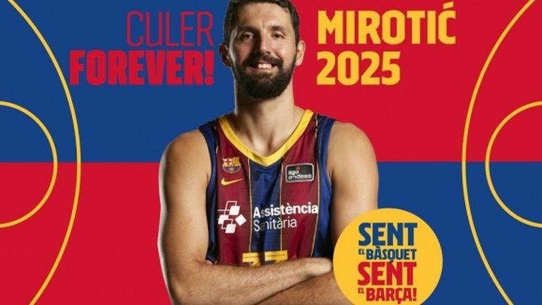 Барселона заключи най-голямата си звезда до 2025 г.