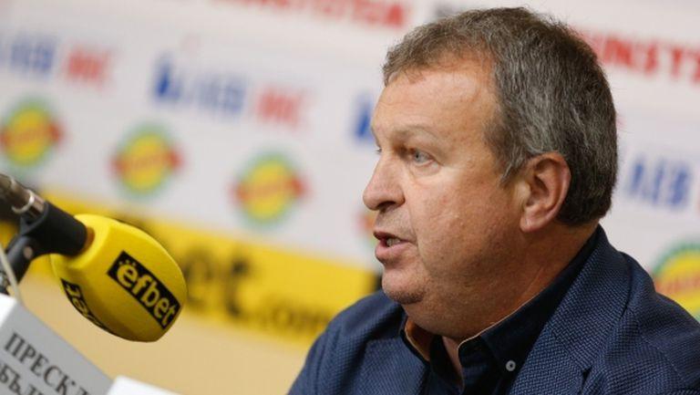 Юри Васев: Срамна загуба! Феновете са прави, поемам отговорността, такива подаръци няма и за Коледа