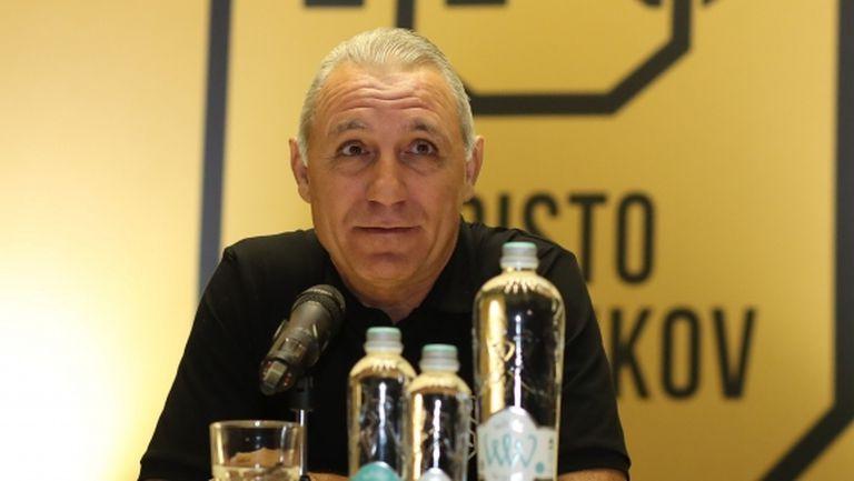 Стоичков представи своята марка и каза: Правя всичко за децата, те са нашето бъдеще (видео+галерия)