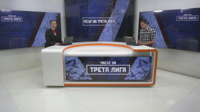 Марица се завърна в битката за върха след равенство на Черноморец