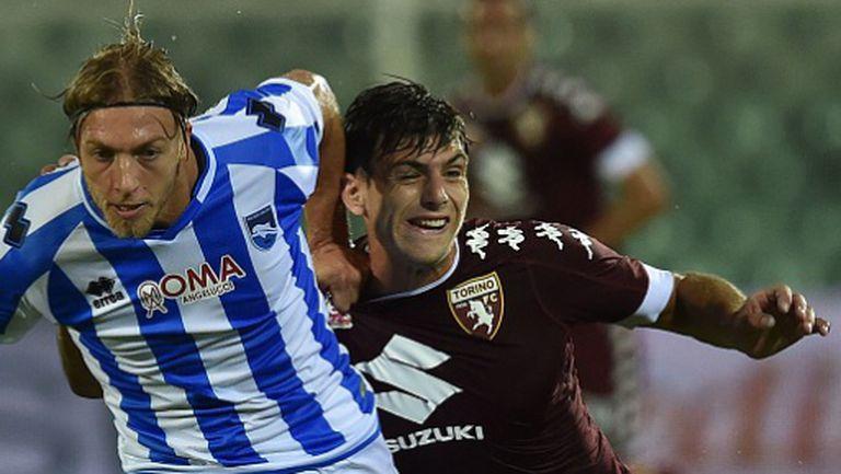 Пескара не успя да пречупи деветима от Торино