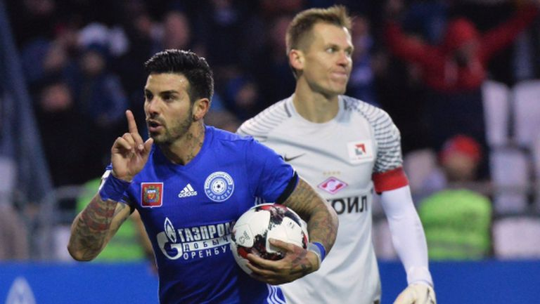 Гол на Благо не спаси Оренбург срещу бившия му тим (видео)