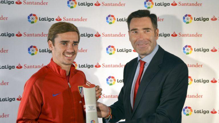 Гризман е играч на месеца в Ла Лига, Валверде - треньор №1