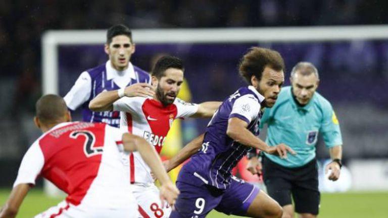 Тулуза спря Монако по пътя към челото