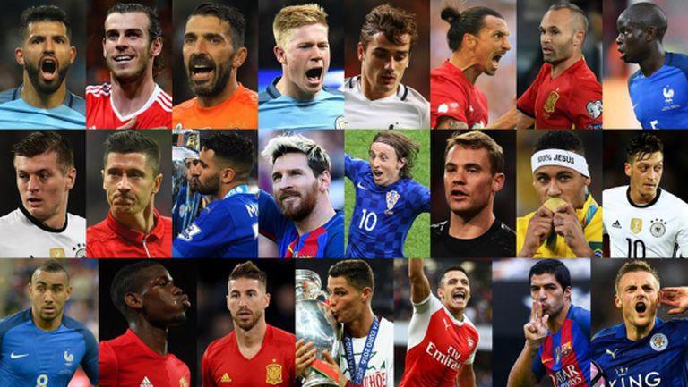 ФИФА обяви своите 23-ма кандидати за най-добър за 2016-а