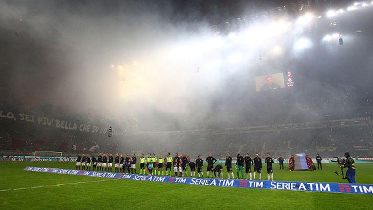 Милан - Интер съживяват емоцията