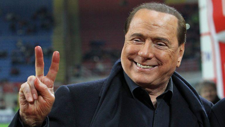 Берлускони: Ако пропадне сделката, ще напълня Милан с млади италианци