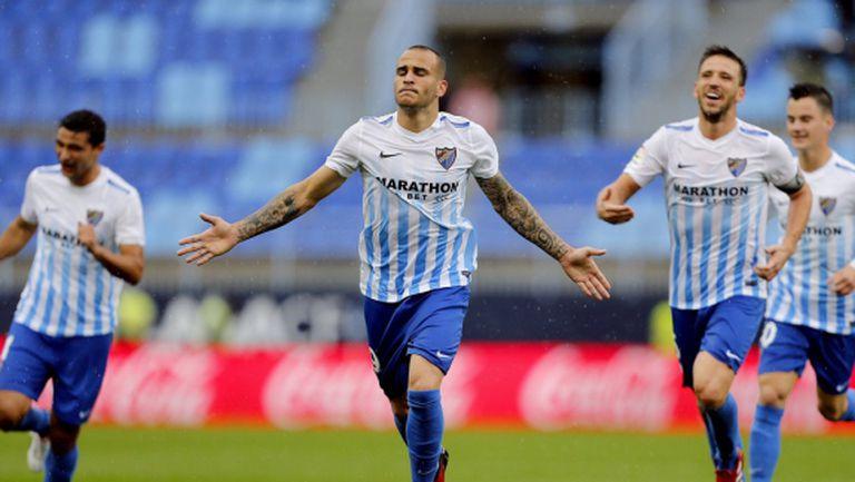 Малага и Депортиво си вкараха 7 гола в забележителен мач