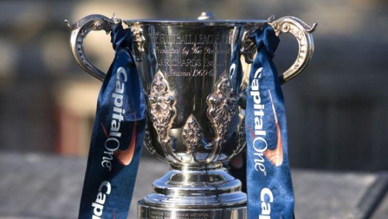 Юнайтед и Ливърпул се разминаха и на 1/2-финала за Купата на Лигата