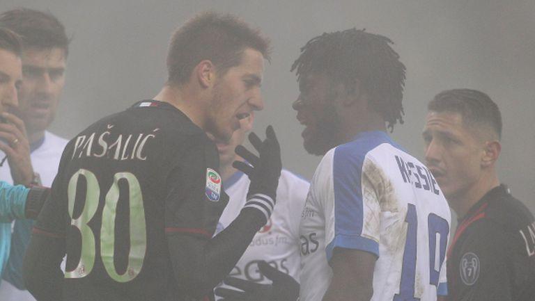 Милан се препъна преди мача за Суперкупата (видео+галерия)