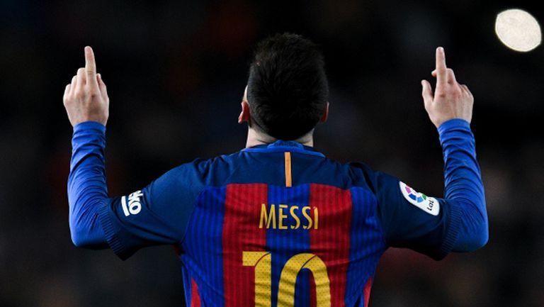 Шефът на Барселона: Меси е №1 в света, няма съмнение в това