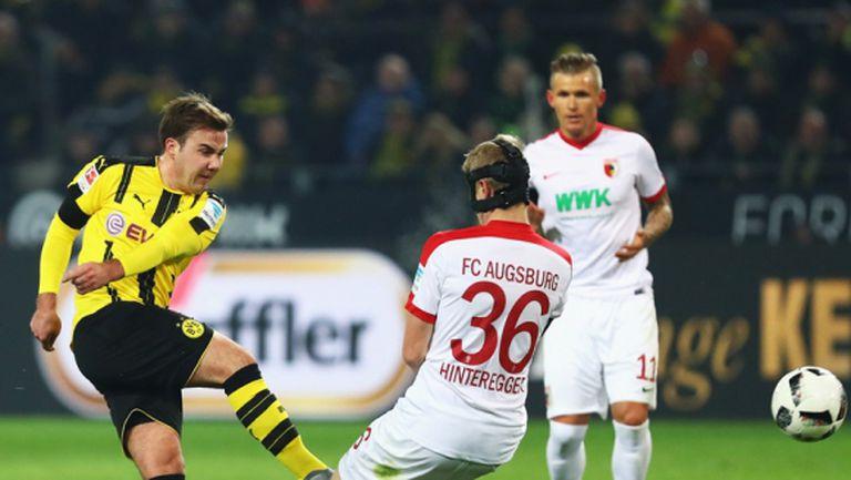 Дортмунд остана извън тройката (видео)