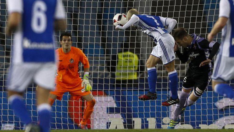 Валядолид не успя да спре Реал Сосиедад по пътя към 1/8-финала (видео)
