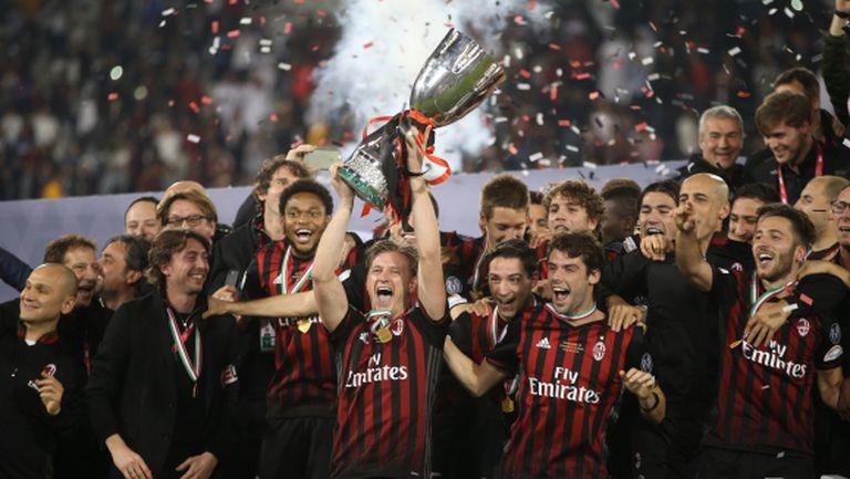 Пет години по-късно Милан отново с трофей след драма срещу Юве (видео)