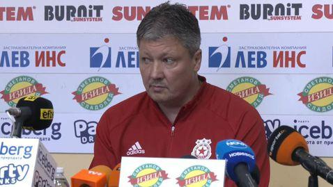 Любо Пенев: Убеден съм, че отборът на ЦСКА ще бъде по-силен през новия сезон