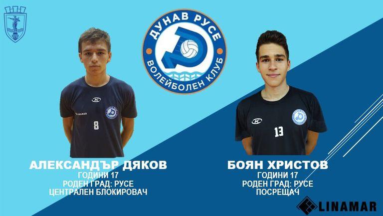 Дунав (Русе) ще разчита на двама 17-годишни юноши за новия сезон
