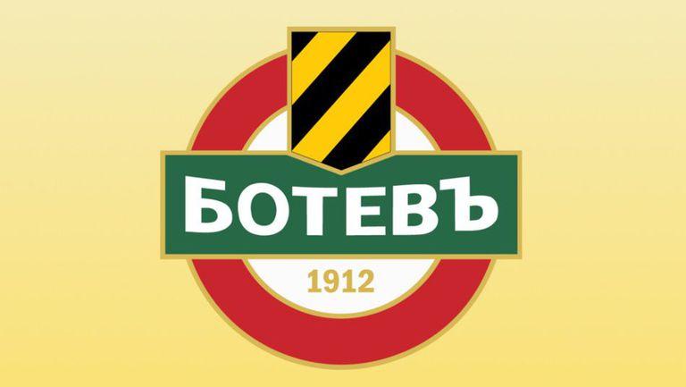 Започна се! От Ботев изпратиха писмо до Локомотив - поискаха повече билети за Дербито на Пловдив