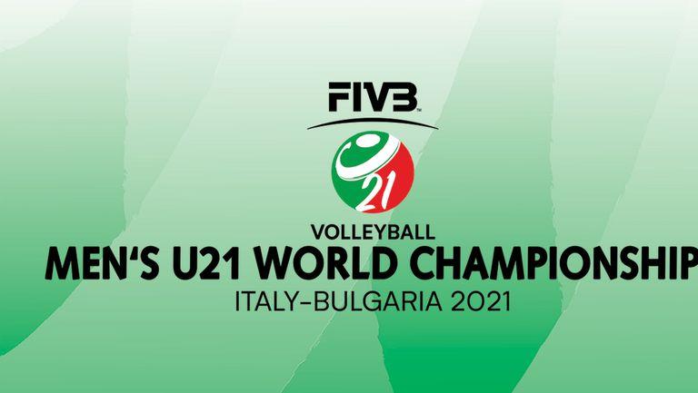 Телевизия b1b-box ще излъчва Световното първенство по волейбол за мъже до 21 години