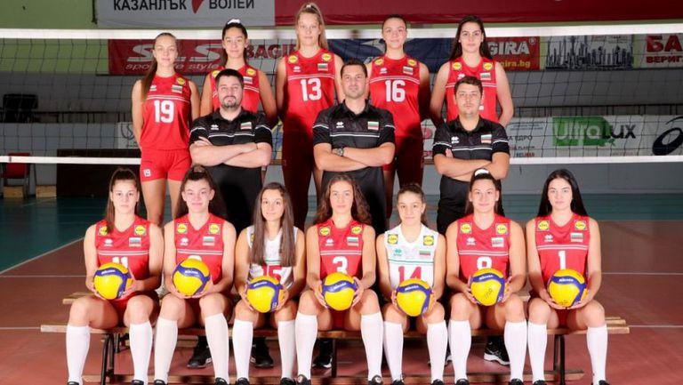 Националният отбор на България за девойки U18 заминава за Световното в Мексико