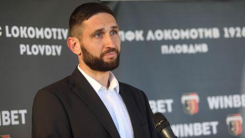 Тунчев: Влизаме с амбицията да елиминиране Словачко