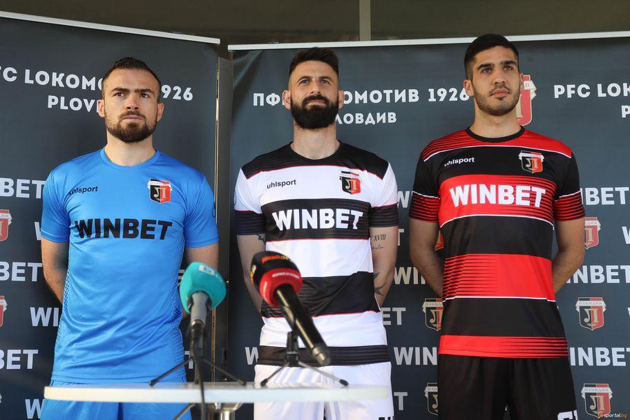 WINBET е новият спонсор на Локомотив (Пловдив)