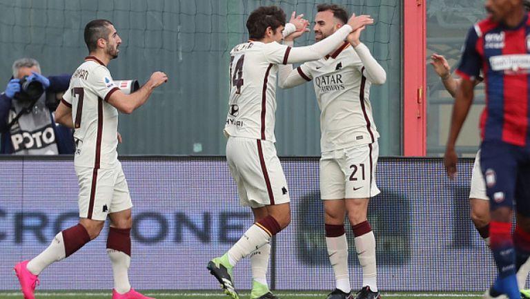 Икономична победа за Рома