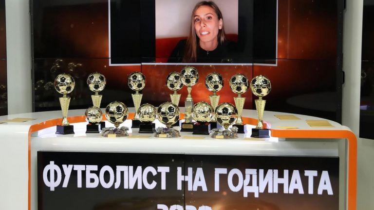 Номер 1 при жените - Евдокия Попадинова: Благодарна съм за тази награда, надявам се да постигна много успехи с Наполи