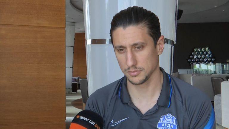Мишо Александров сподели кой е ключът за успехите на Арда