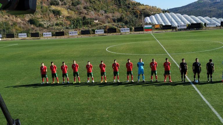 България (U19) - Северна Македония (U19) 4:0