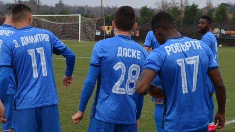 Левски - Олимпия (Любляна) 1:0