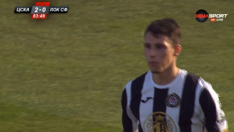 Бабалиев върна един гол за Локо Сф