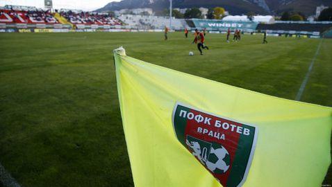 Подменят терена на стадиона във Враца