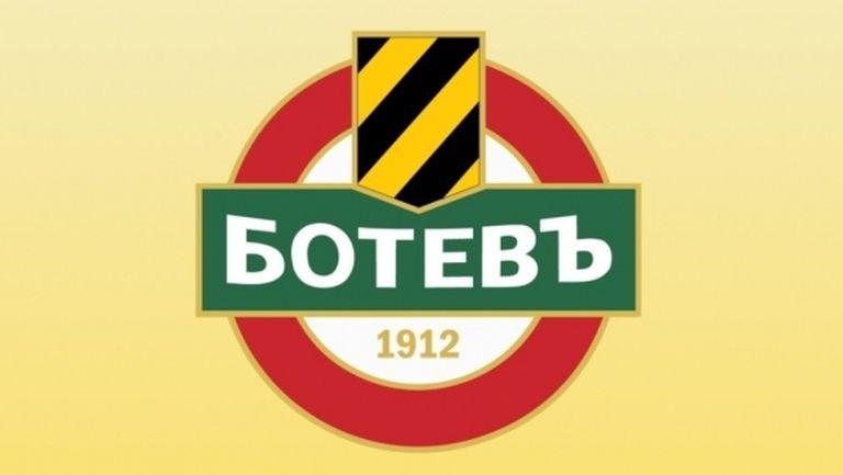 Зингаревич иска 99 процента от Ботев (Пловдив)