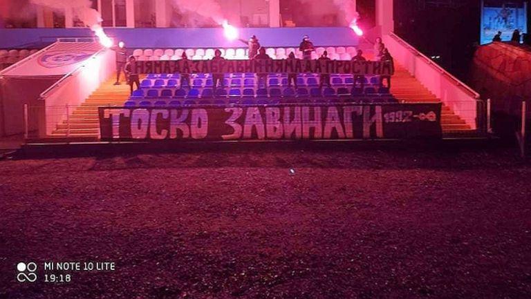 Във Варна и Солун също почетоха паметта на Тоско